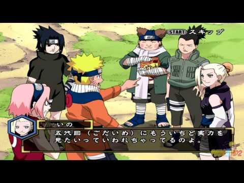 Naruto: Gekitou Ninja Taisen 4 - Story Mode Part 1