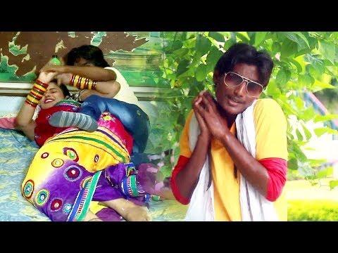 Hamar Nanhaka Devarwa Sakhiya - हमर नन्हका देवरवा सखिया - Nanhaka Devarwa 2 - Sujit Sangam