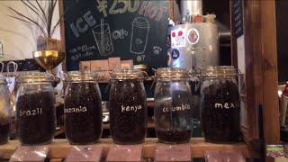 広島のとても美味しいコーヒーのお店 9689coffee 広島県広島市西区草津(クロパグ コーヒー)