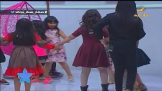 أغنية المدرسة - غناء الصوت الجميل أصايل مع أطفال برنامج صغار ستار روتانا