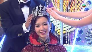 [港姐回憶錄]麥明詩 十優港姐的誕生 - 2015年度香港小姐競選三甲頒獎片段