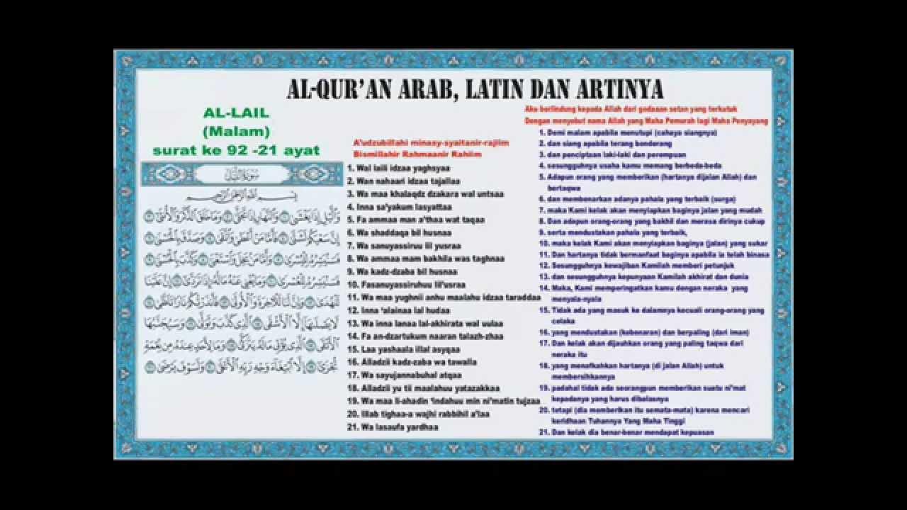 Juz Amma 092 Al Lail Malam Bacaan Arab Latin Dan Artinya