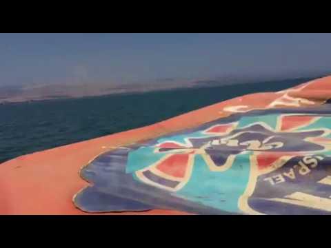 United Hatzalah boat searching for missing Korean pilgrim in Kinneret