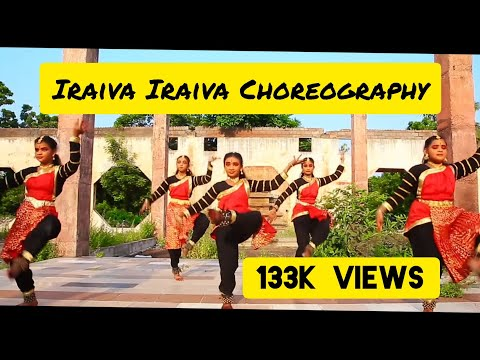 Iraiva Iraiva Cover Video | Shri Nrittalaya | Ramya Rangadurai