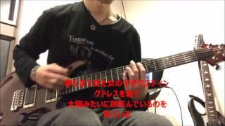 録音機材 ギター ↓ LINE6 PODHD500X(インターフェイス) ↓ パソコン (録...