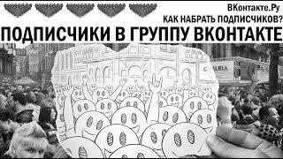 Как и сколько можно заработать на группе Вконтакте?