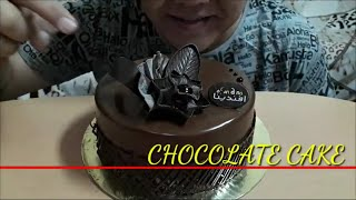 AMSR CHOCOLATE CAKE (BIG BITE)*RELAXING EATING SOUNDS*