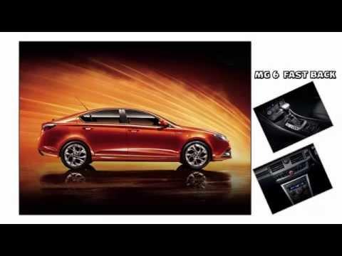 صور ومواصفات السيارة أم جي 6 فاست باك  2015  MG 6 FAST BACK