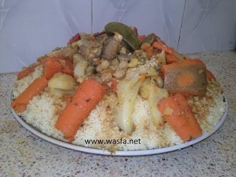 الكسكس-المغربي-باللحم-و-الخضر-recipe/recette-couscous