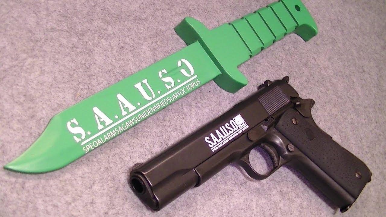Tokyomarui M1911a1 暗殺教室 S A A U S O Youtube