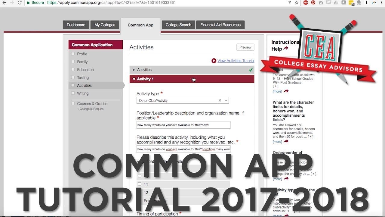 how to guide to the common application 2017 2018 tutorial