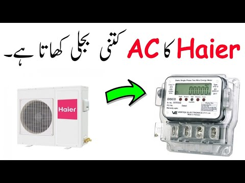 Haier Dc Inverter Ac Ampere Testing How Much Unit Consume