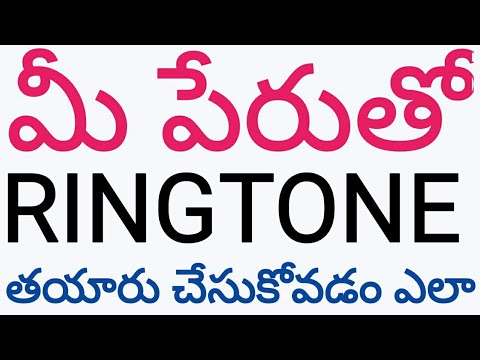 How To Make Ringtone Your Name Or Girlfriend Name Without App In Your Android Mobile