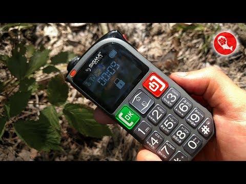 Телефон Sigma Mobile Comfort 50 Light Dual SIM | Бабушкофон на две симки с ярким фонариком