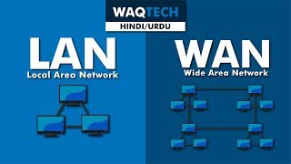 Difference between LAN & WAN   Local Area Network Vs Wide Area Network   [Explained Hindi/Urdu]