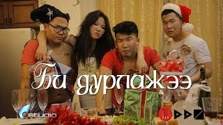 MAAZ - Bi durlajee (Official video 2014)