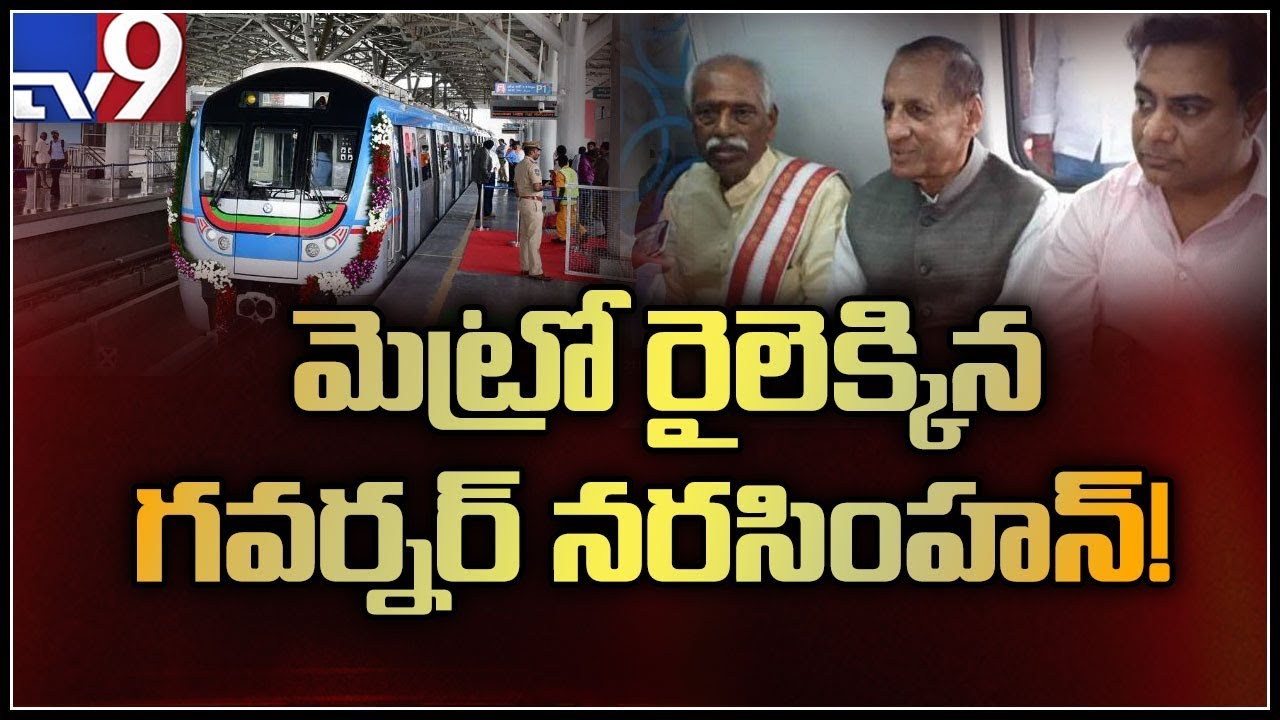 ktr-governor-travel-in-hyderabad-metro-from-ameerpet-to-lb-nagar-tv9
