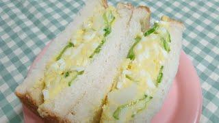 감자샐러드샌드위치 Potato salad sandwic…