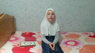 """Сура """"Аль-Хумаза"""". Учим суры из Корана."""