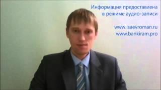 Для чего описывать бизнес-процессы? - Роман Исаев(Оставить заявку на семинар: ..., 2015-11-03T13:04:26.000Z)