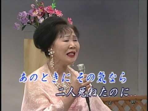 カラオケ 「胡蝶花(しゃが)の宿」 唄・美弥慧子