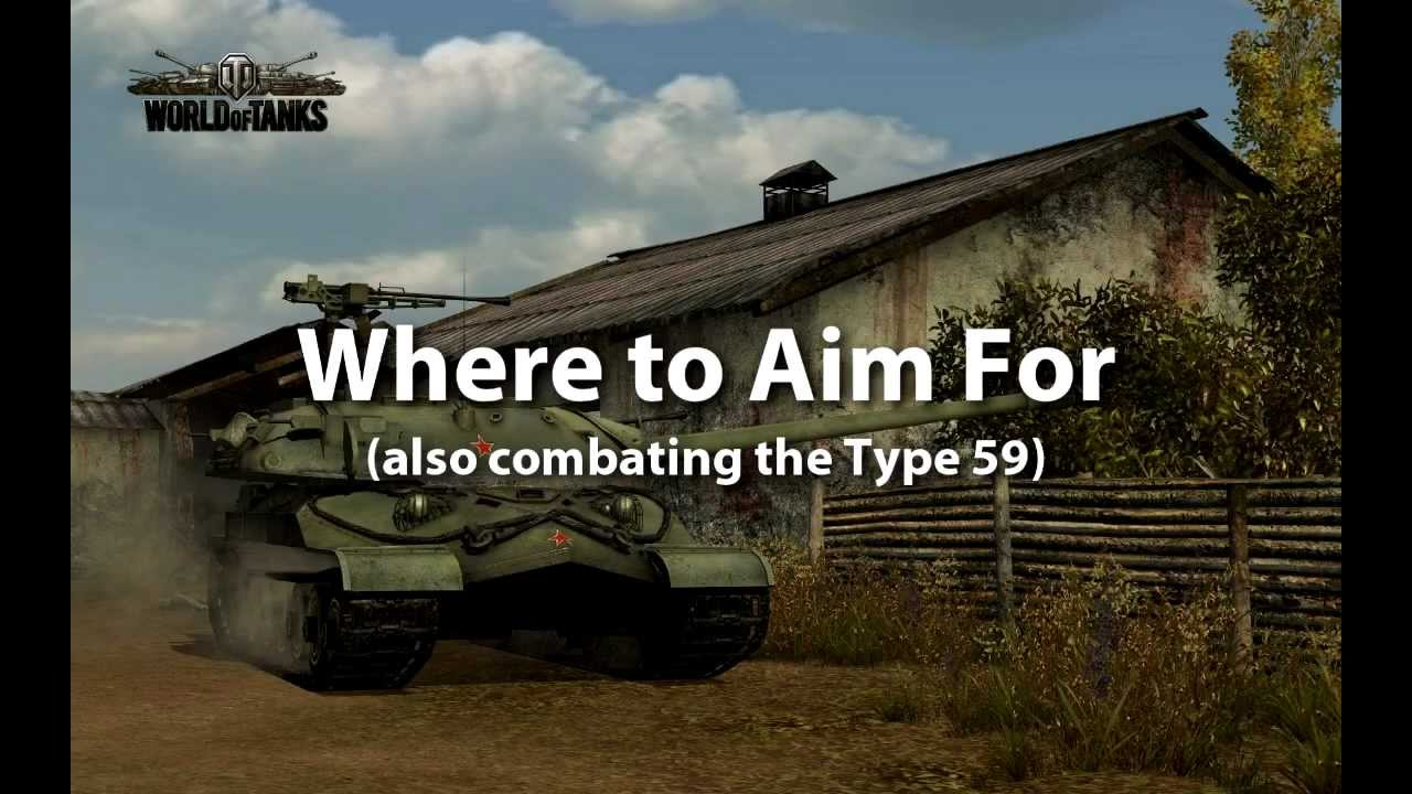 Where to shoot in world of tanks includes theory gameplay where to shoot in world of tanks includes theory gameplay action newbie guide youtube gumiabroncs Images
