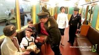 Выставка ретро-вагонов, к 80-летию Московского метро