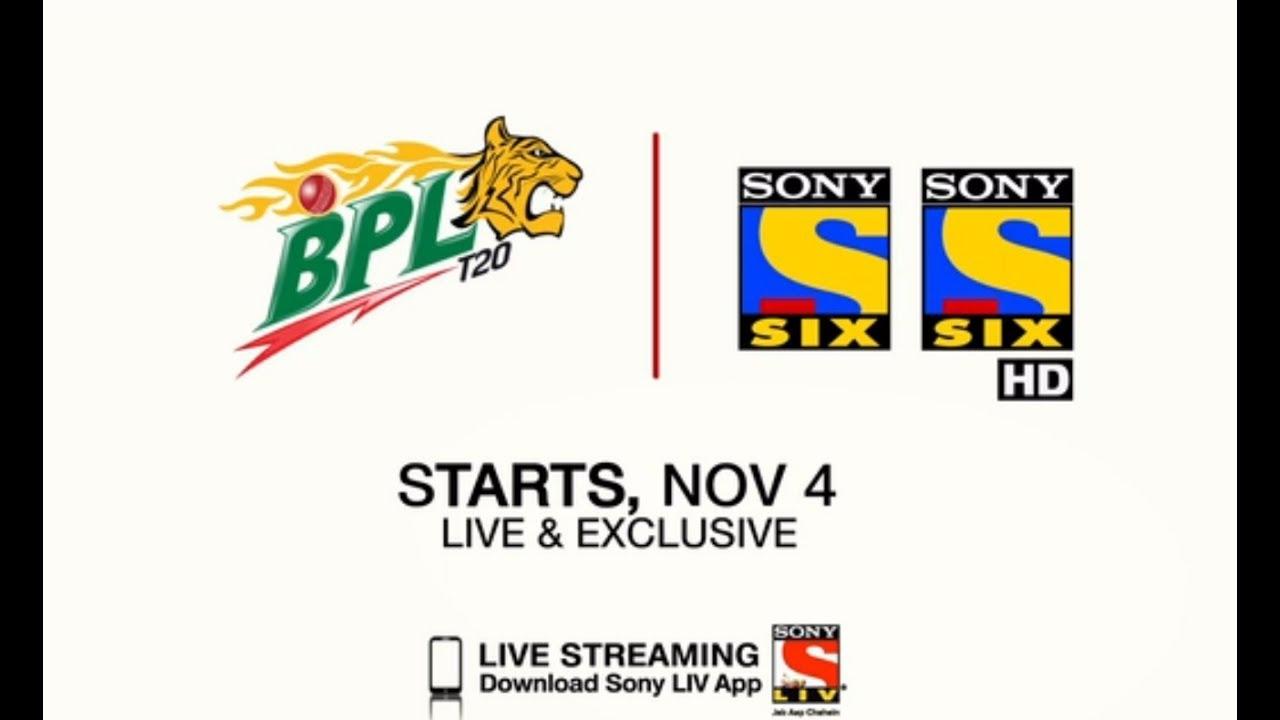 BPL Live Stream | Rangpur Riders vs Rajshahi Kings-