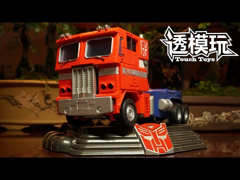 【swifttransform】the-classical-optimus-prime!-mp-01-convoy-mp1-masterpiece01-g1-transformers-变形金刚-速变