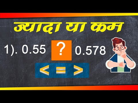 Greater than normal extension meaning in hindi