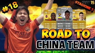 ROAD TO CHINA TEAM #18