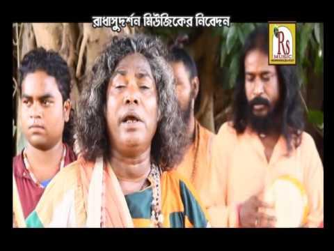 Bengali New Happy Song 2017 | Mon Re Khepa Khepe Ja | Tarak Das Baul | Bangla Folk | Rs Music