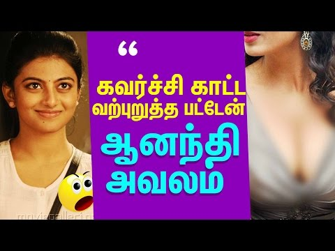 """ They Forced me to Show Glamour"" - Anandhi revealed about her Directors 