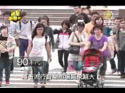 聽時代在唱歌 看見台灣流行音樂史