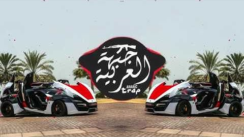 remix  car music mix l abu dhabi trap bass boosted l best arabian
