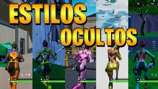 How to Unlock Styles ( Colors ) For Skin UNIQUENESS . . . . . . . . . . . . . . . . . . . . . . . . . . . LOCATION OF HOUSES ? FORTNITE