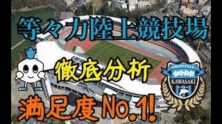 ご視聴ありがとうございます!北海道コンサドーレ札幌を愛するサッカー...