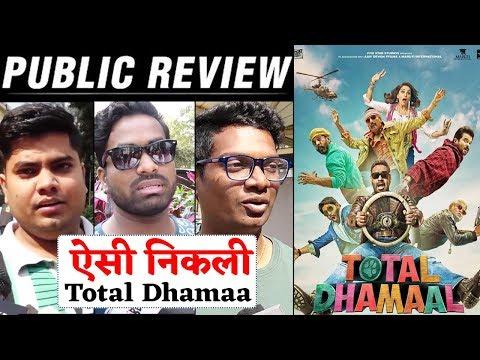 Film 'Total Dhamaal' देख Public ने दिए ऐसे Reactions | Public Review
