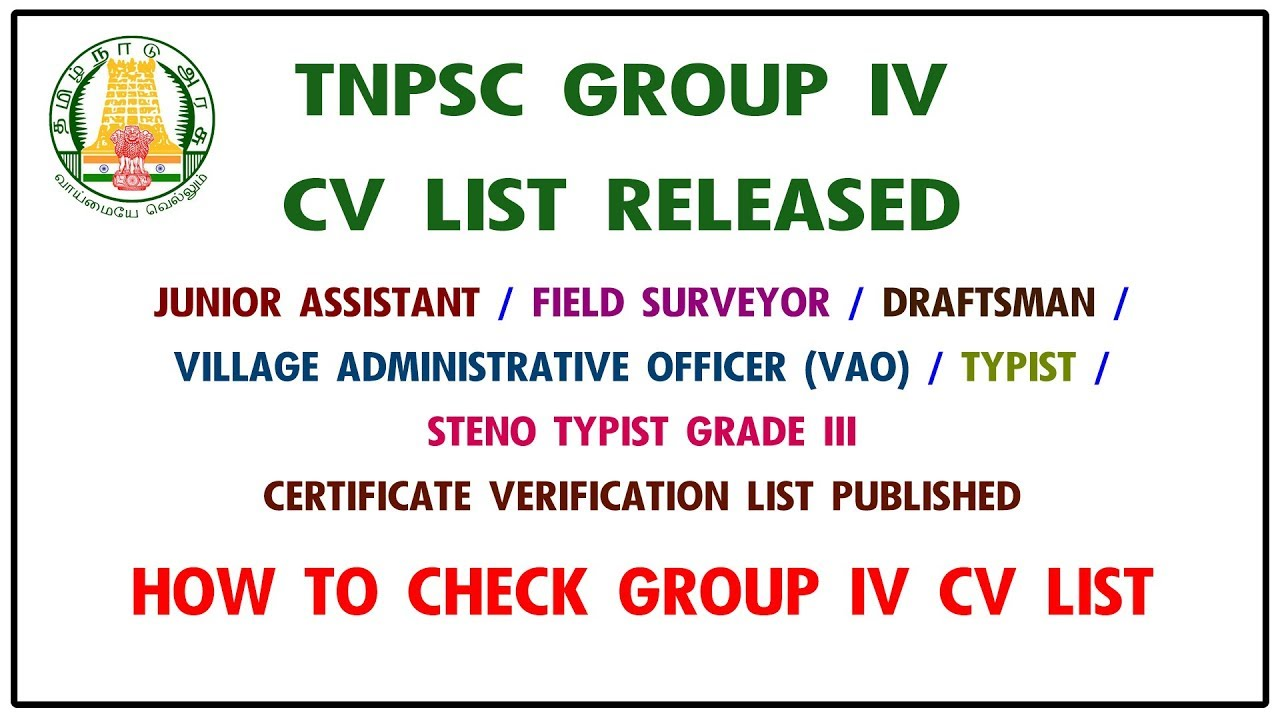 Tnpsc Group 4 Certificate Verification Cv List Published How To