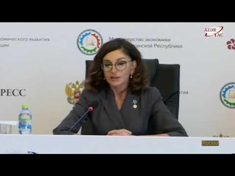 Пленарное заседание Десятого Российско-Азербайджанского межрегионального форума