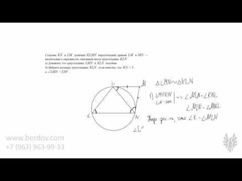 Теорема Чевыиз YouTube · Длительность: 6 мин17 с
