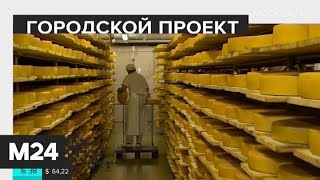 """Смотреть видео """"Жизнь в большом городе"""": """"фермерские продукты"""" - Москва 24 онлайн"""