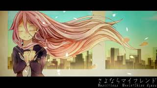 【IA】さよならマイフレンド【オリジナル】 thumbnail