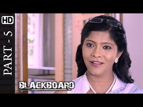 Latest Marathi Movie | Blackboard Part 5 -...