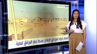 #أنا_أرى أطفال الغوطة يحتفلون بالعيد رغم المآسي