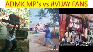 AIADMK MP's vs #SARKAR #VIJAY and #AJITH Fan's | TAMIL TIK TOK