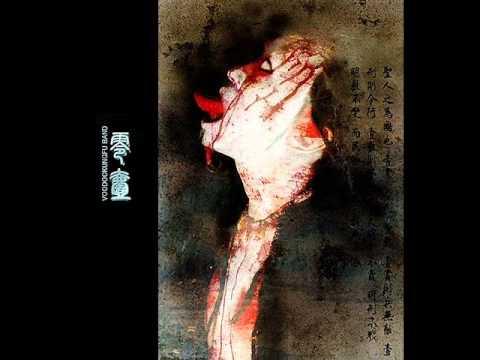 Voodoo Kungfu - Sweet Dreams (Eurhytmics Cover)