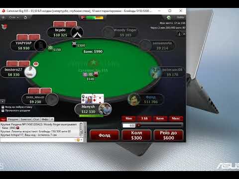 20 день сателлитов. Каковы шансы на достижение, или PokerStars развод?