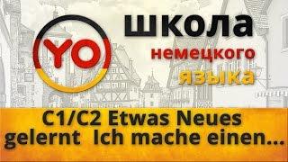 Etwas Neues gelernt  Ich mache einen online Deutschkurs  Deutsch als Fremdsprache C1 C2