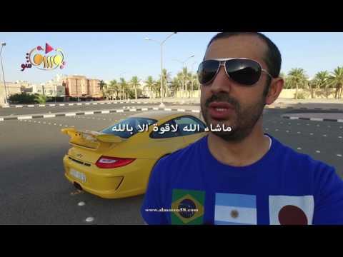 قصة يوسف القحطاني مع سيارته بورشه 911 GT3